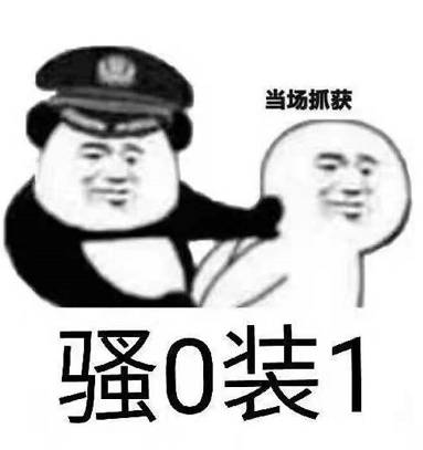 [s-47]